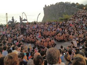 Foreign Spectators at an Indonesian ritual in Bali. Photo: N. Murayama.